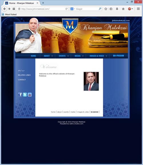 Персональний сайт Khanjyan Malekzai