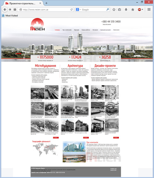 Друга версія сайту архітектурної компанії «Раден».